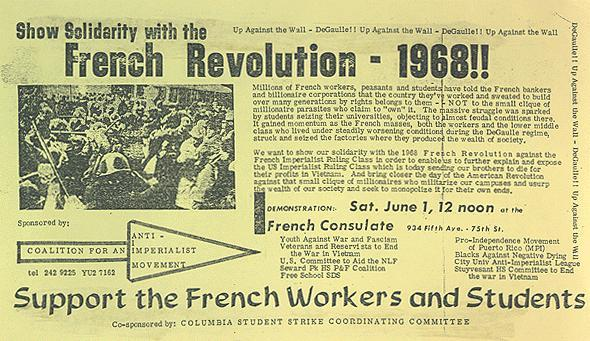 newspapers during the revolution essay • after providing a definition of the industrial revolution and explaining the time span across which it took place,  historic american newspapers.